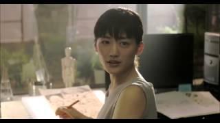 Real (リアル 完全なる首長竜の日) - Teaser - japanese movie, 2013 width=