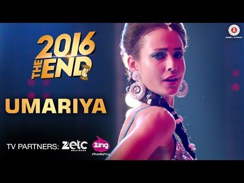 Umariya Lyrics - 2016 The End | Lyla