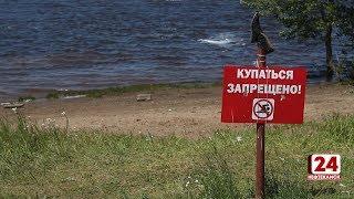 С 30 июля купаться запрещено