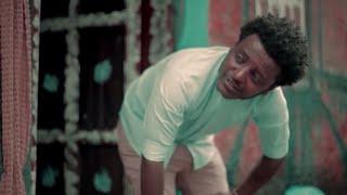 Esubalew Yetayew(የሺ) - Tertaye(ትርታዬ) - New Ethiopian Music 2017(Official Video) width=
