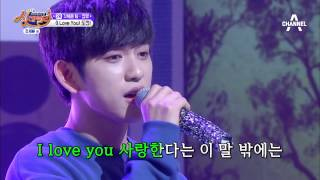 GOT7 Jinyoung 'Position- I Love You' cover 갓세븐 진영 '포지션-I Love You' 커버