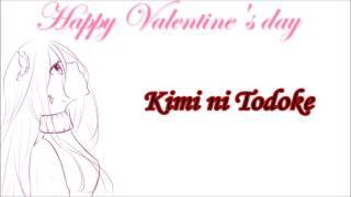 【❤Happy Valentine's Day❤】 Kimi ni Todoke [Crystal Butterfly Ƹ̵̡Ӝ̵̨̄Ʒ]