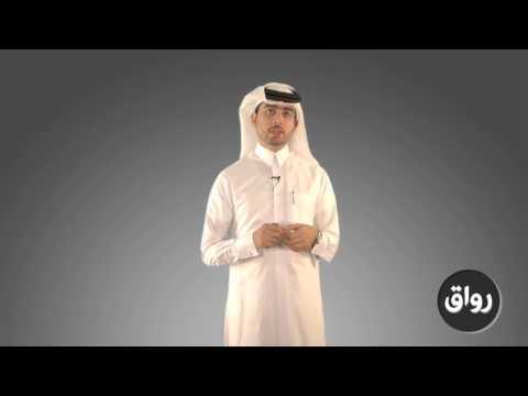 رواق  الإعلام الإجتماعي   المحاضرة 2   الجزء 6