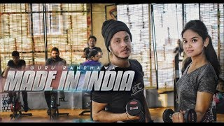 Guru Randhawa: MADE IN INDIA | DANCE COVER | Bhushan Kumar | DirectorGifty | Dance Cover | By Melody