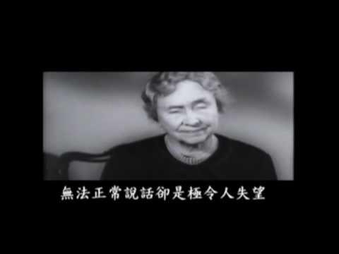 海倫凱勒的老師 - YouTube