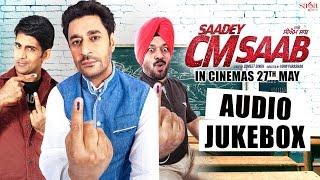 Saadey CM Saab - Full Songs Audio Jukebox | Harbhajan Mann | Latest Punjabi Songs 2016 | SagaHIts width=