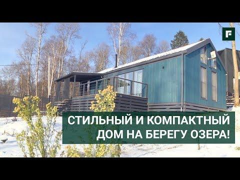 Дом в морском стиле: современная дача в сочетании с природным ландшафтом // FORUMHOUSE