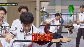 민경훈(Min kyung hoon)의 폭주♨ 페어플레이를 외치던 자의 최후;; 아는 형님(Knowing bros) 144회