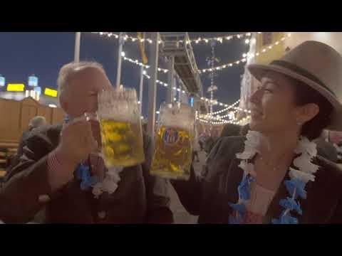 Destino Alemania - Un viaje de noche