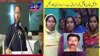 Asad owaisi Asking 10 questions to PM Modi on Murder OF Afrazul