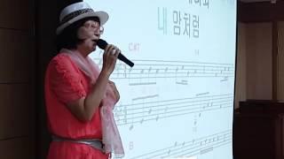 비가와요 정미정노래교실 정미정 원곡가수박상민