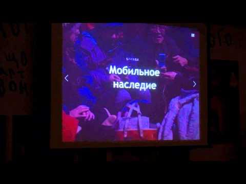 "Константин Трундаев ""Восточный UI"" – Dribbble Meetup Dnipropetrovsk 2014"