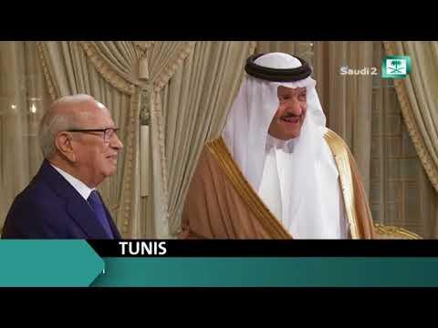 السعودية الثانية ـ منح الامير سلطان بن سلمان وسام الاستحقاق السياحي