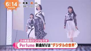 Perfume 「If you wanna」 MV making 激しいダンス (2017.8.23)
