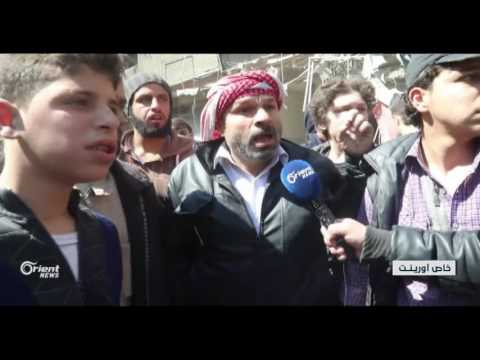 عشرات القتلى والجرحى في بلدة حمورية بالغوطة الشرقية