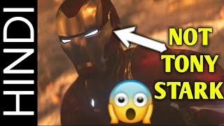 Pepper Potts in Iron Man Suit in Infinity War Trailer? [Explained in Hindi]