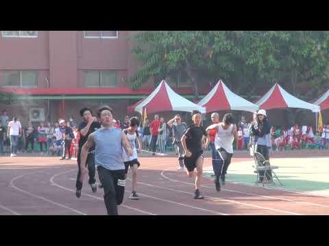 1071201東門校運6年級團競+校友競跑 - YouTube
