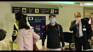 Dispositif renforcé du contrôle sanitaire à l'aéroport Mohammed V