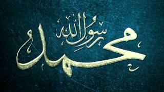 Shalawat Nabi Muhammad (SAW.) width=