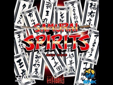 Samurai Shodown 覇王丸地獄変 Image Album Sound Track