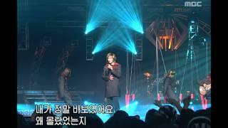 음악캠프 - Click-B - To be continued, 클릭비 - 투 비 컨티뉴, Music Camp 20020302
