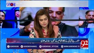 92 at 8 - 31 July 2017 - 92NewsHDPlus