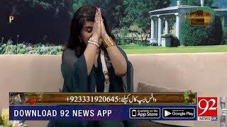 Pakistan Kay Pakwan - Eid Special - Samia Khan - Iqra Bukhari - Munira Kiran - 22 August 2018