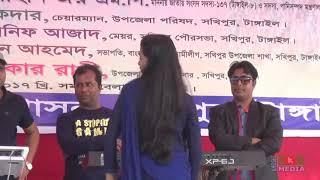 preme pagol hoye gelam bangla stage dance song