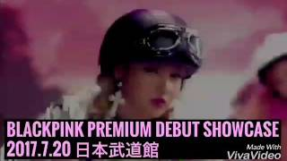 "BLACKPINK "" BOOMBAYAH, WHISTLE, PLAYING WITH FIRE, STAY "" Japanese Ver."