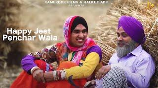 Gappiyan Da Lana | Happy Jeet Penchran Wala | Mintu Jatt | New Movie 2018