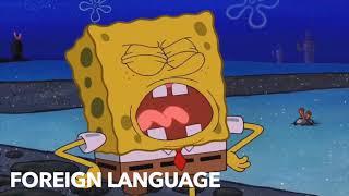 High School Portrayed By Spongebob 4