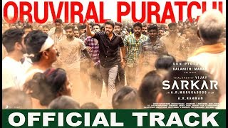 Sarkar OruViral Puratchi  Song Updates | Thalapathy Vijay Mass | Sarkar Second single track