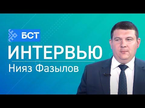 Неделя предпринимательства в Республике Башкортостан.