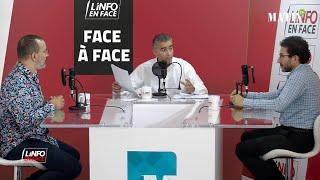 Linfo en... Face à Face avec Mehdi Alioua et Abdenbi Aboulaârab