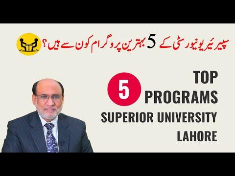 Top 5 Superior University Lahore Programs