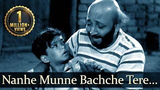 Nanhe Munne Bachche - Boot Polish (1954) - David - Ratan Kumar - Baby Naaz width=