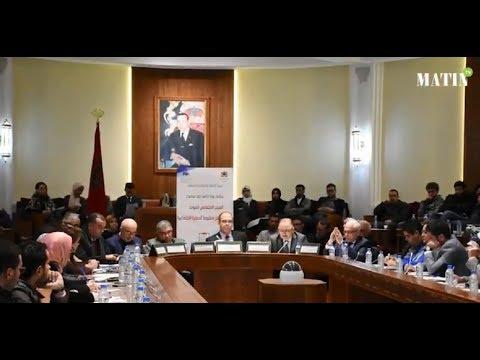 Video : Groupes parlementaires du PAM : Plaidoyer pour la mise en place d'une loi-cadre sur le Registre social unifié