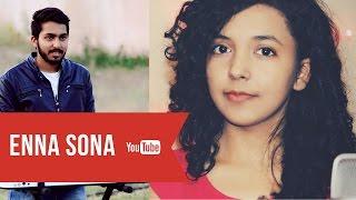 ENNA SONA - OK Jaanu | Female Cover | Arijit Singh , A R Rahman | Arpan Jain Ft. Shreya Karmakar