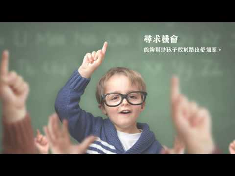 面對未來,孩子需要這7種能力!《讓孩子不被未來淘汰的7種關鍵能力》 - YouTube