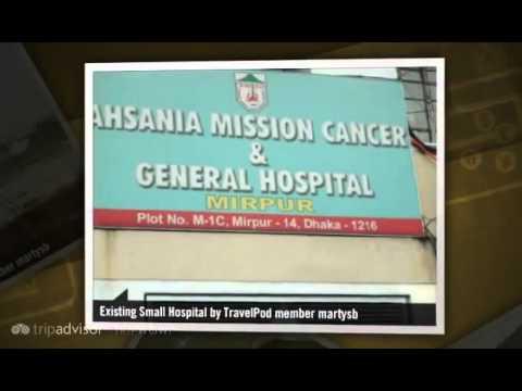 """Visit to Ahsania Mission Cancer & General Hospital"" Martysb's photos around Dhaka, Bangladesh"