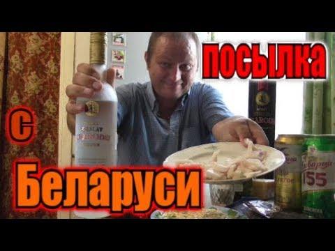 Пью БЕЛОРУСскую ВОДКУ с УКРАИНским САЛОМ... photo