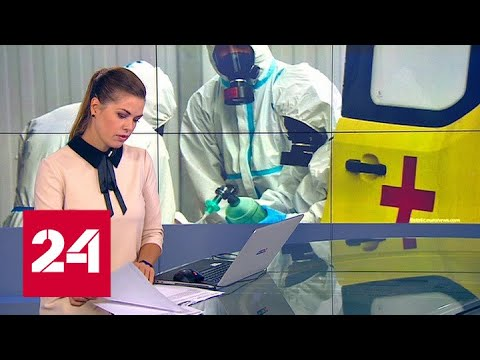 В России за сутки COVID заразился 16521 человек
