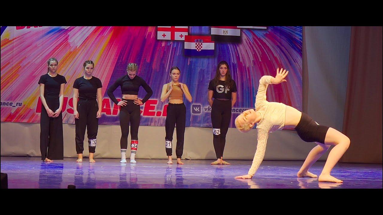 Конкурс танцевальной импровизации RusDance.ru. Декабрь, 2021