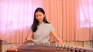 I See The Light - Tangled (guzheng cover)