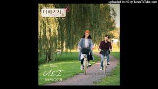 JB & Jackson (잭슨) (GOT7) - U & I (Instrumental)