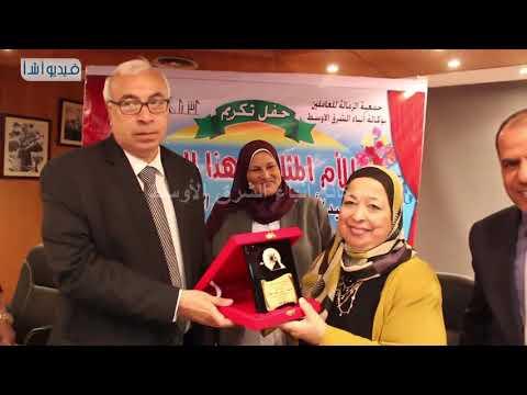 """بالفيديو : تكريم جماعي من رئيس"""" أ ش أ"""" للأمهات المثاليات"""