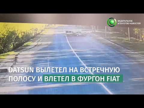 Пассажирка погибла в ДТП в Сыктывкаре (20.05.21)