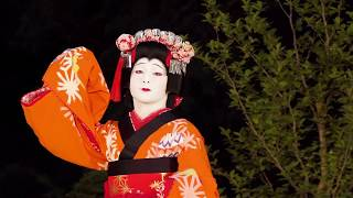 Kabuki on Stage: A Solo Performance at Portland Japanese Garden