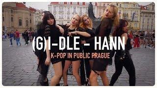 [1theK Dance Cover Contest] (G)I-DLE  (여자아이들) - HANN (Alone)(한(一)) by DfeatU / [K-POP IN PUBLIC]