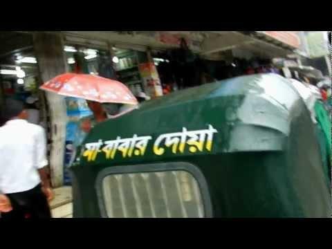 The Bazaar in Gazipur, Bangladesh